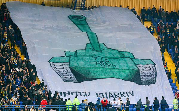 united kharkiv