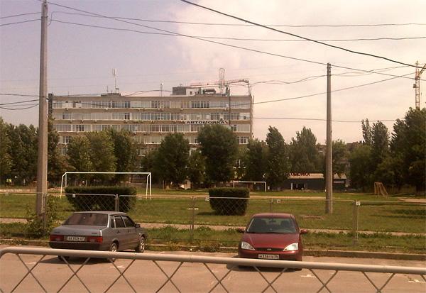 charkov voetbalveld