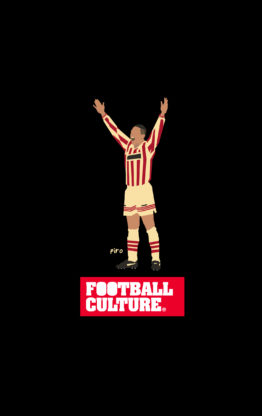 wallpaper footballculture8 psv